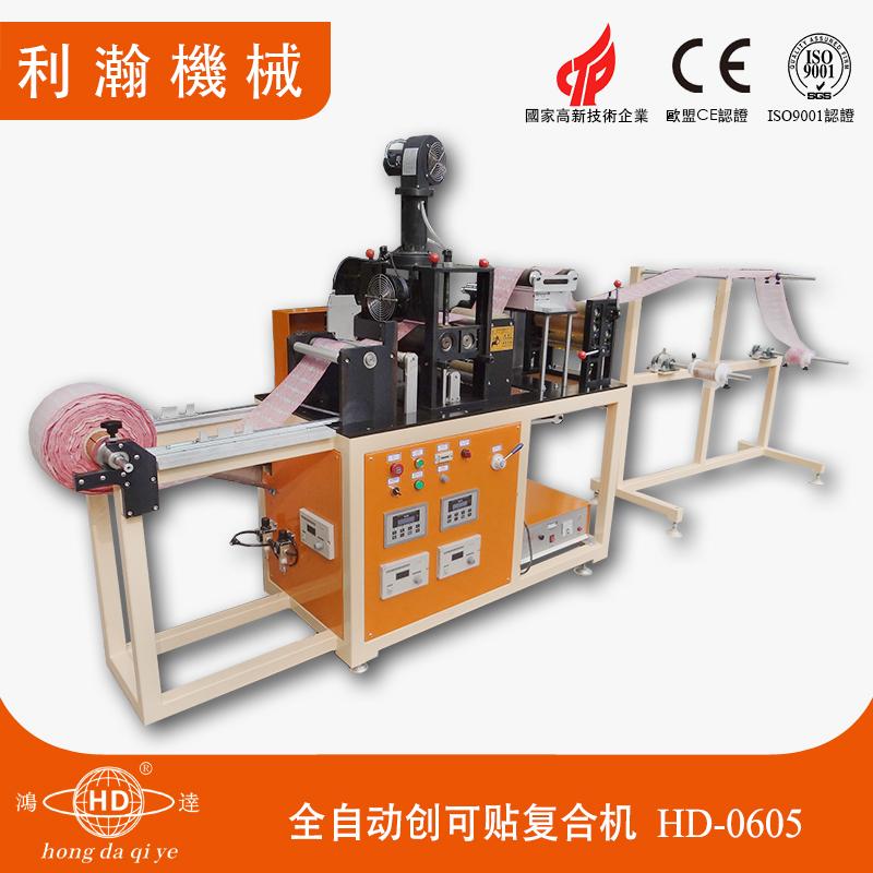 创可贴复合机  HD-0605
