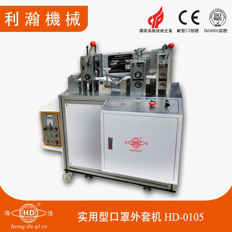 呼吸閥沖孔機HD-0209