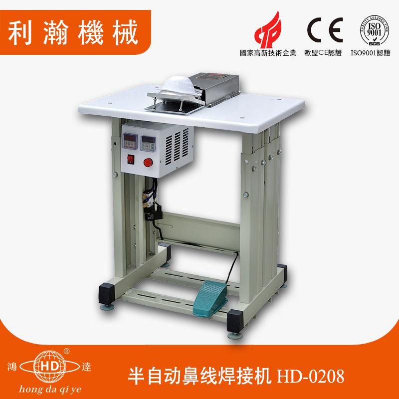 鼻梁条焊接机 HD-0208