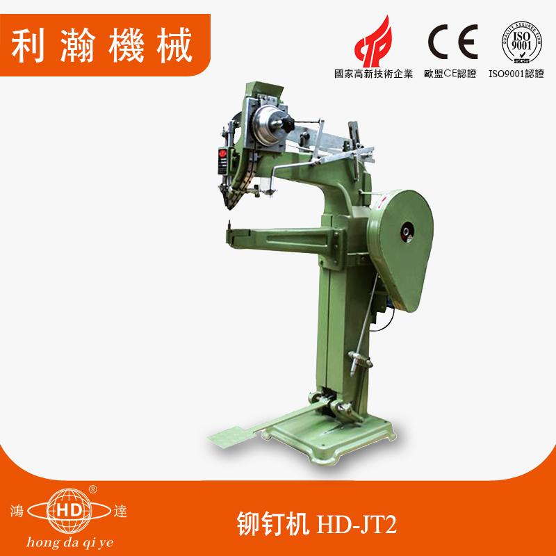 铆钉机 HD-JT2