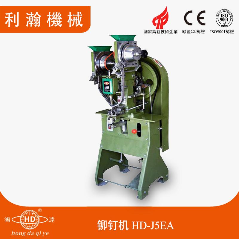 铆钉机 HD-J5EA