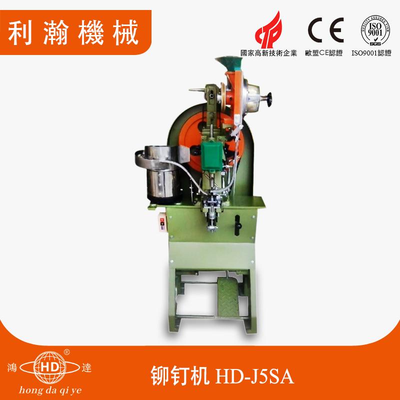 铆钉机 HD-J5SA