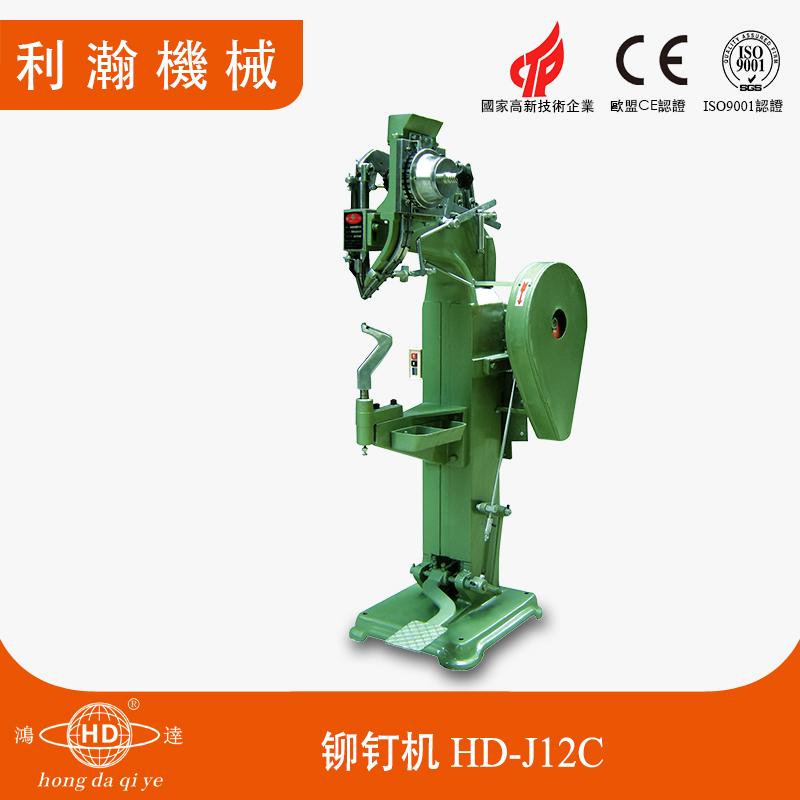 铆钉机 HD-J12C