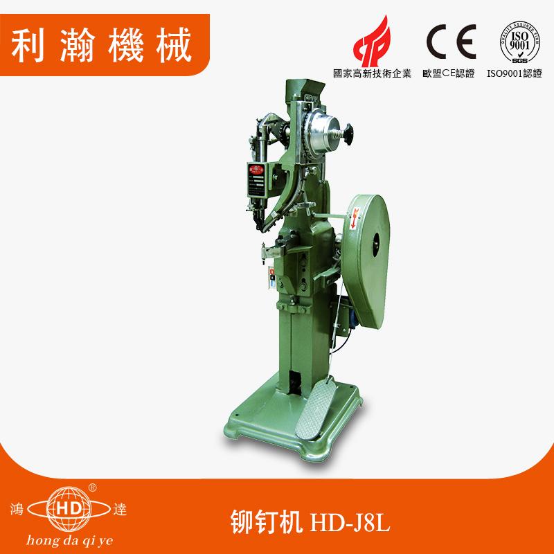 铆钉机 HD-J8L