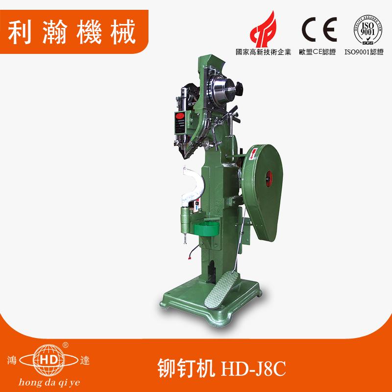 铆钉机 HD-J8C