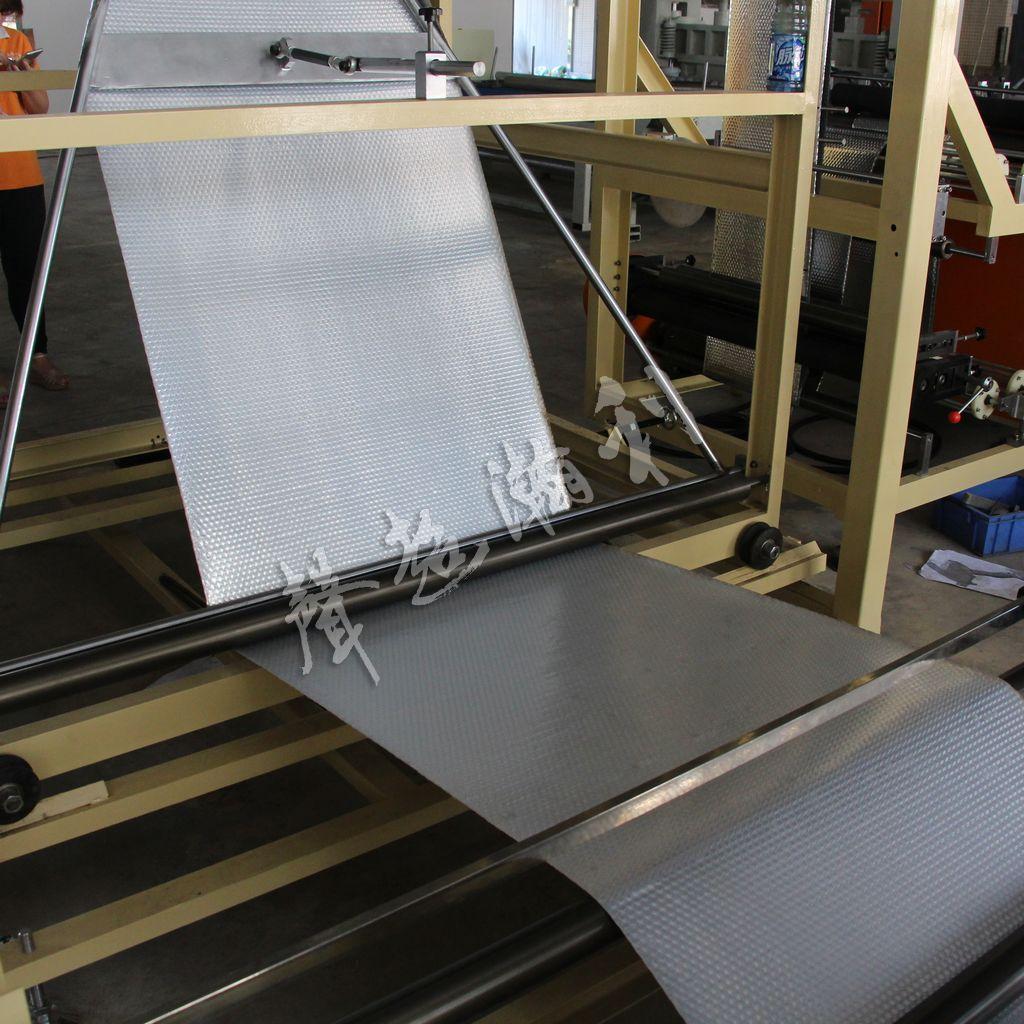 超声波气泡袋制袋机 HD-1616