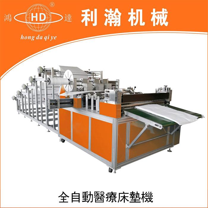 全自動醫療床墊機     HD-0613