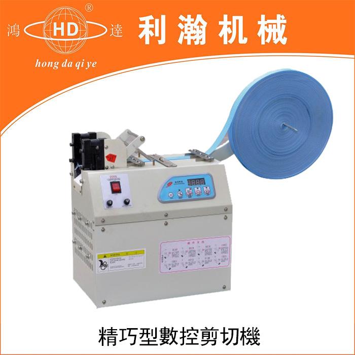 精巧型数控剪切机   HD-1409