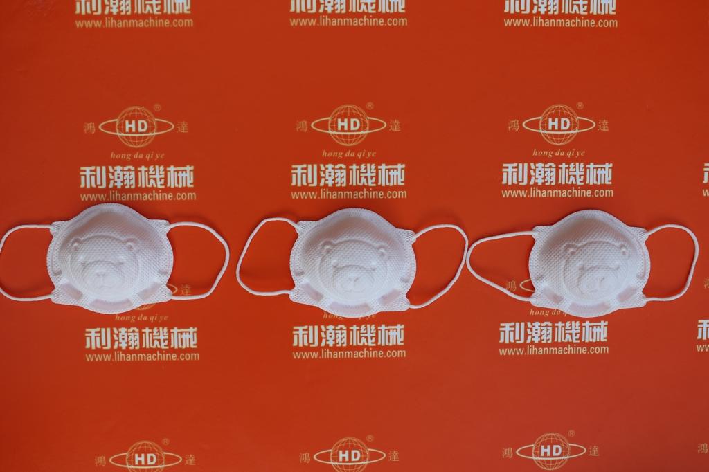 全自动儿童口罩制造机 HD-0229