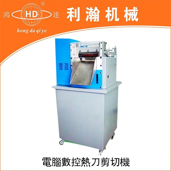 冷熱數控剪切機      HD-1402
